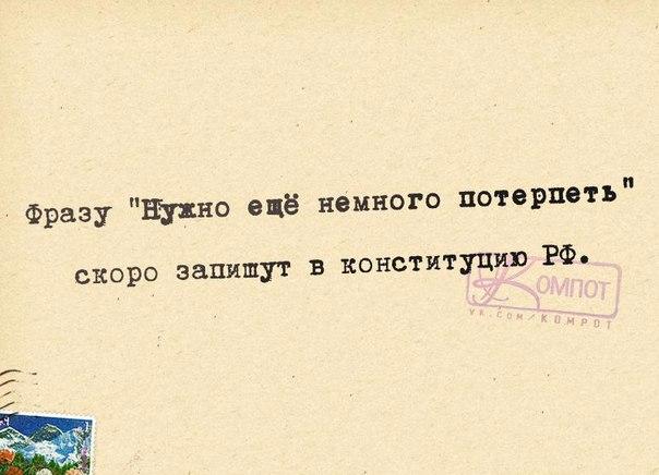 1454185211_frazki-13 (604x436, 166Kb)