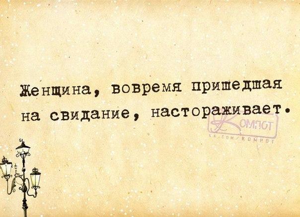 1454185213_frazki-3 (604x436, 253Kb)