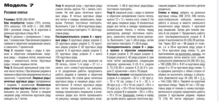 Fiksavimas (700x326, 236Kb)