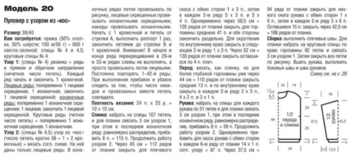 Fiksavimas.PNG1 (700x312, 211Kb)