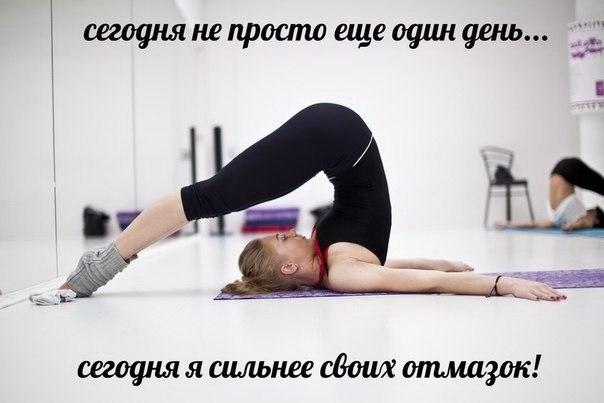 2749438_Pochemy_vam_nyjna_rastyajka (604x403, 36Kb)