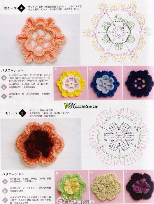 Схемы круглых цветочных мотивов. Вязание крючком (1) (528x700, 404Kb)