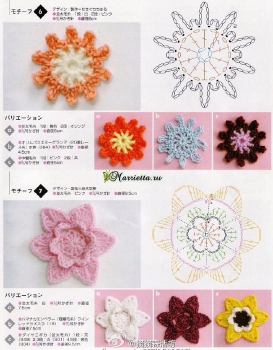 Схемы круглых цветочных мотивов. Вязание крючком (3) (546x700, 405Kb)