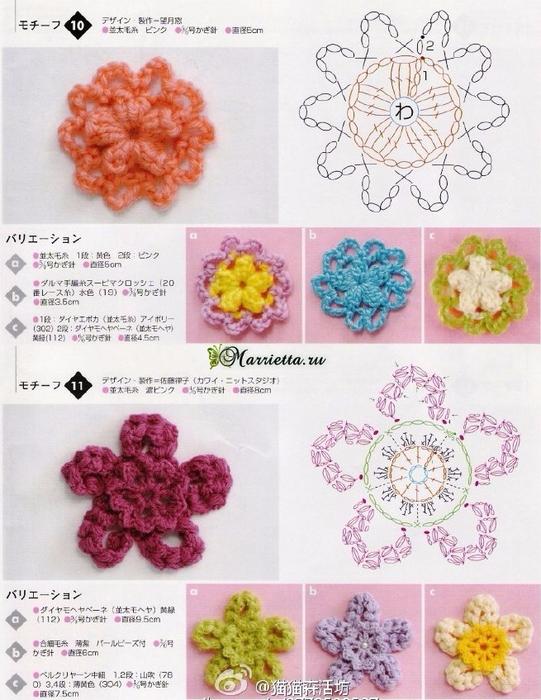 Схемы круглых цветочных мотивов. Вязание крючком (5) (541x700, 400Kb)