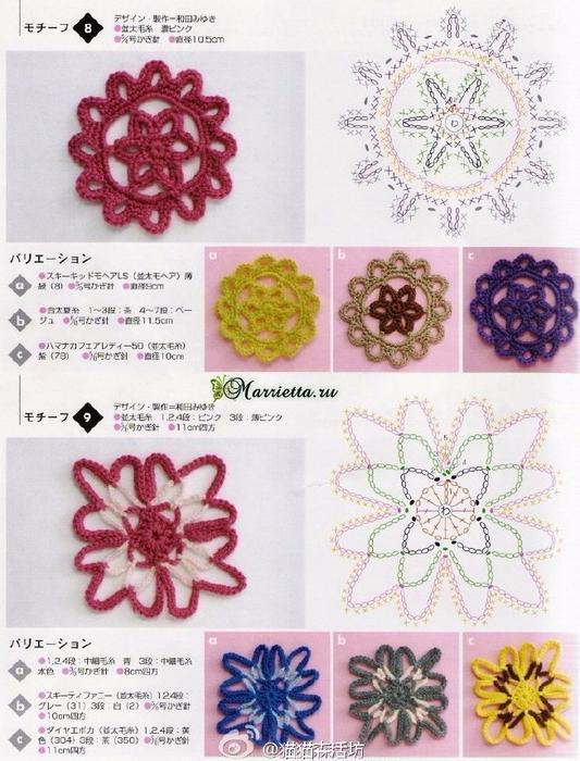 Схемы круглых цветочных мотивов. Вязание крючком (7) (533x700, 411Kb)