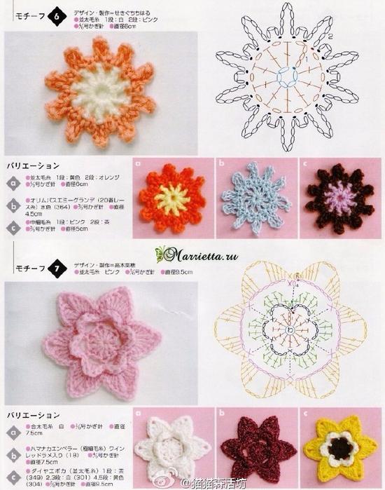 Схемы круглых цветочных мотивов. Вязание крючком (9) (550x700, 405Kb)