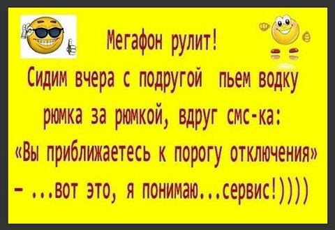 16298757_360322087683893_3420554290998738620_n (480x330, 158Kb)