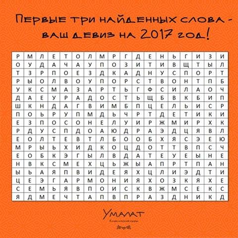 4897960_i20185 (480x480, 77Kb)