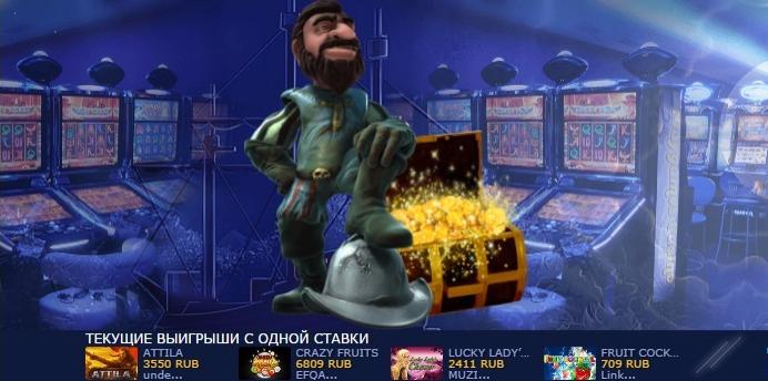 "alt=""VulkanPlay – Казино Гранд Вулкан ждёт Вас!""/2835299_VulkanPlay__Kazino_Grand_Vylkan_jdyot_Vas (692x344, 482Kb)"