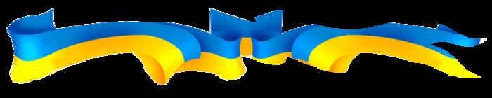 РїРїРї222 (700x140, 66Kb)
