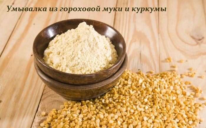 2749438_Ymivalka_iz_gorohovoi_myki_i_kyrkymi (700x436, 484Kb)