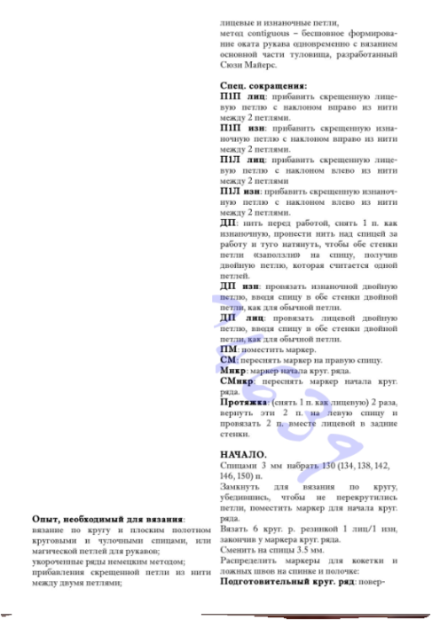 132127979_0_ce09d_ed2653fd_orig (487x699, 173Kb)