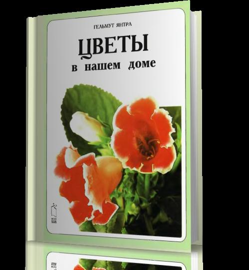 3726595_newproject (499x541, 212Kb)