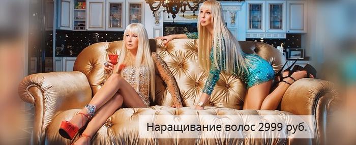 Как выбрать салон красоты? Салон и бутик волос «Элеганс»