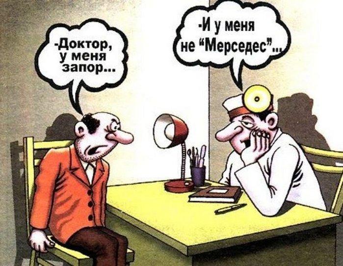 анекдот про врача и больного Все подробности сайте