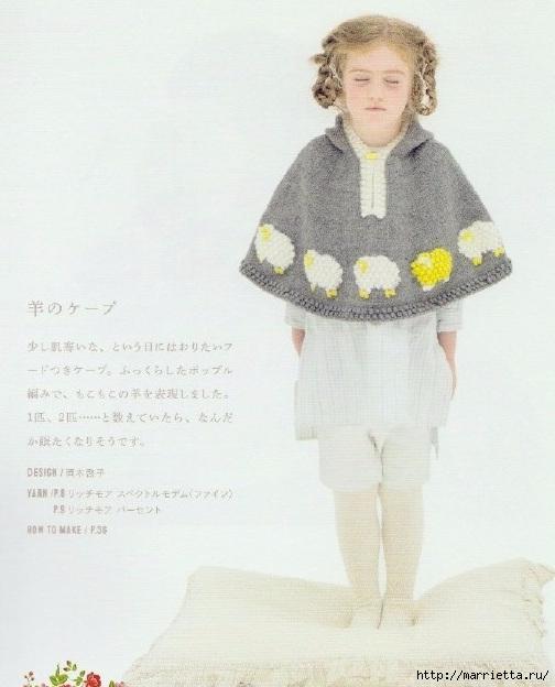 Вязание спицами для девочек. Модели с овечками и кошечкой (7) (504x624, 161Kb)