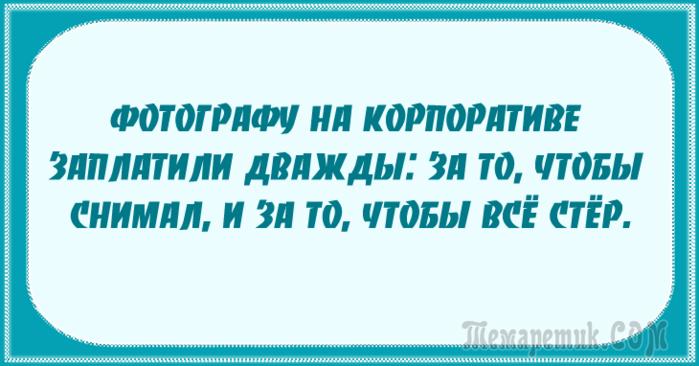 fullsize_013 (700x366, 146Kb)