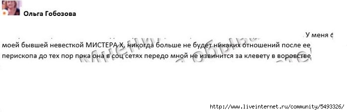 nVLQ7d_4z6I (700x225, 44Kb)