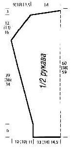 1417993645_23c (146x306, 18Kb)