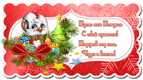aramat_0SF013 (605x340, 336Kb)