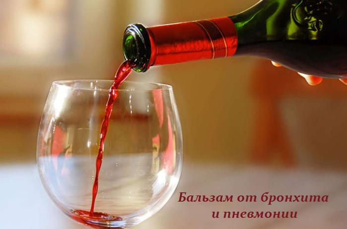 2749438_Balzam_ot_bronhita_i_pnevmonii (700x463, 276Kb)