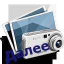 4809770_YaFoto3 (128x128, 20Kb)
