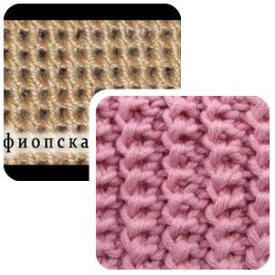 резинки-спицами (304x304, 41Kb)