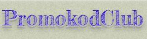 5730384_promokod (298x80, 13Kb)