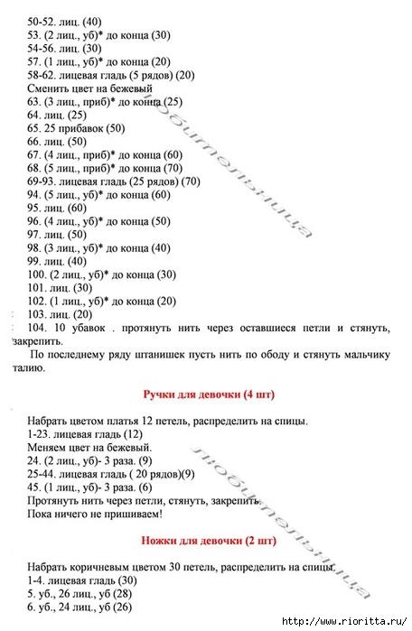 Рµ (4) (456x700, 145Kb)