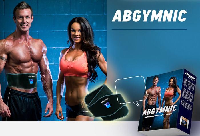 Пояс Ab Gymnic — уникальный пояс для тренировки мышц пресса и спины/5369410_el1 (700x478, 66Kb)