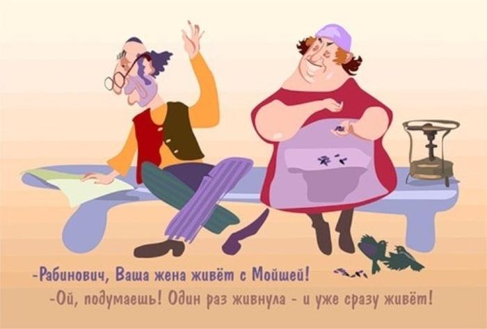 3085196_odesskie_anekdoti_rabinovich_i_drugie (700x473, 59Kb)