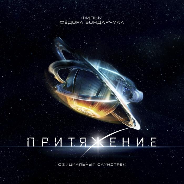 Табу фильмы с переводом на русском языке телефон табу