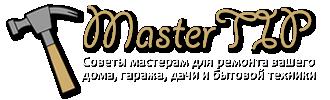 4208855_007 (330x100, 27Kb)