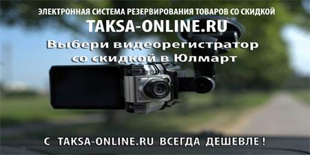 videoreg (450x225, 25Kb)