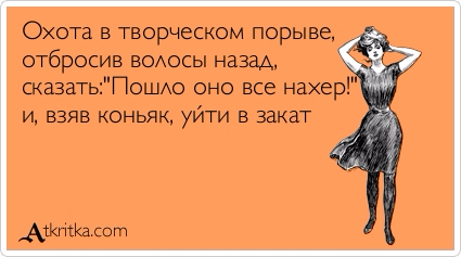 atkritka_1479530225_640 (425x237, 91Kb)