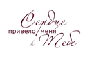 Превью 1Р№ (7) (564x352, 70Kb)
