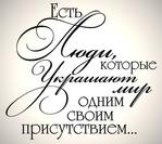 Превью 1Р№ (9) (564x503, 144Kb)