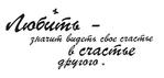 Превью 1Р№ (20) (564x268, 44Kb)