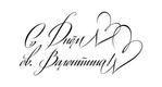 Превью 1Р№ (24) (560x300, 45Kb)