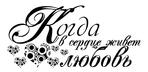 Превью 1Р№ (28) (400x194, 30Kb)