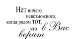 Превью 1Р№ (36) (600x315, 53Kb)