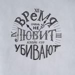 Превью 1Р№ (1) (250x250, 36Kb)