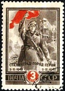 YtSU 1011  Победа в Сталинграде (217x301, 49Kb)