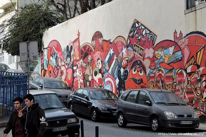 Shraddha_trаvel  Португалия Лиссабон 2017 (111) (700x466, 365Kb)