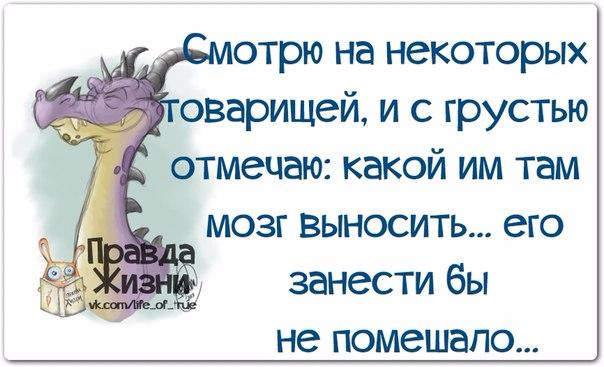 1395948452_frazochki-3 (604x367, 197Kb)