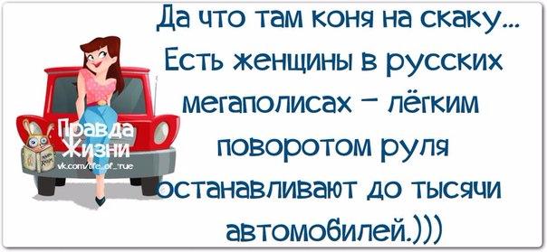 1395948470_frazochki-5 (604x279, 174Kb)