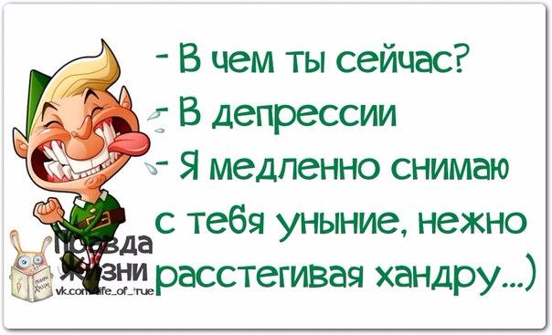 1395948502_frazochki-2 (604x367, 191Kb)