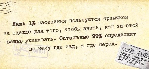 1395948520_frazochki-8 (604x280, 187Kb)