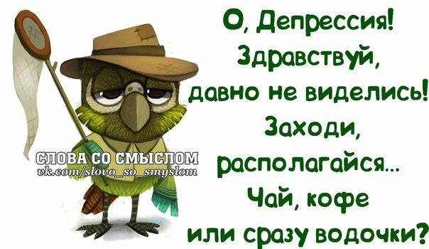 1395948561_frazochki-11 (604x350, 195Kb)