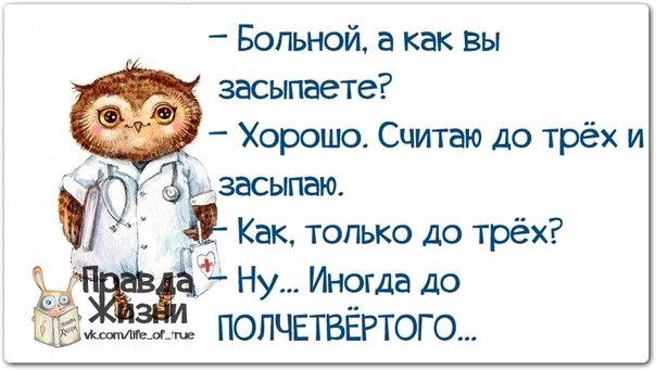 1395948563_frazochki-17 (604x341, 179Kb)